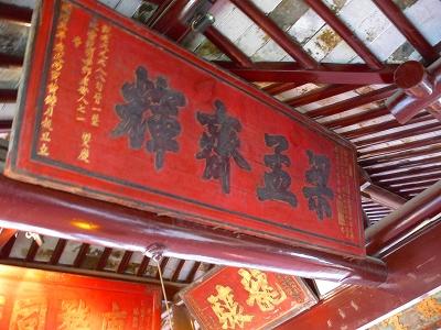 中国出張2010年12月-週末旅行-第一日目-朱家角鎮(I) チケット、放生橋、阿婆茶楼、東・西井街_c0153302_1705739.jpg