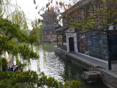中国出張2010年12月-週末旅行-第一日目-朱家角鎮(I) チケット、放生橋、阿婆茶楼、東・西井街_c0153302_17103360.jpg