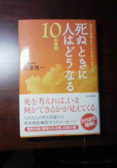c0210803_9203879.jpg