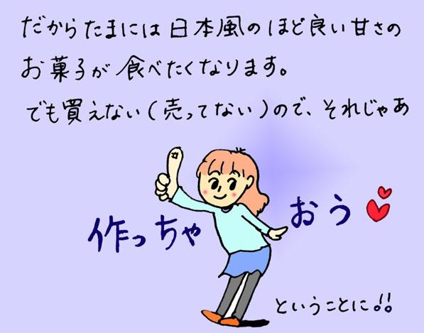 f0036603_12471478.jpg
