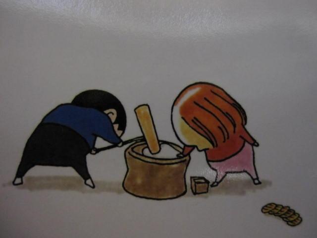 お餅つき☆_c0183104_16213358.jpg