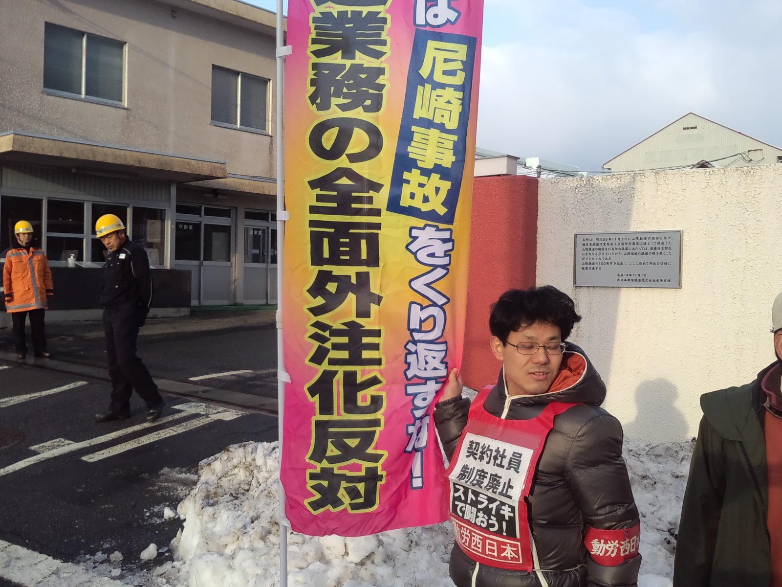 1月20日後藤総合車両所_d0155415_9555031.jpg