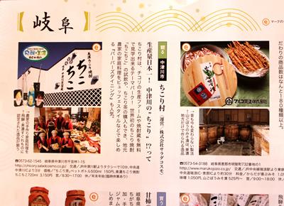 ドラマで話題の『江』bookにちこり村_d0063218_10433385.jpg