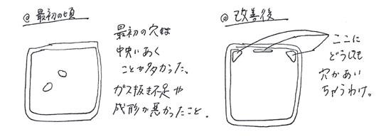 f0203920_1945886.jpg