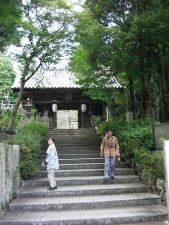 【お遍路】第八番:熊谷寺_b0081121_2223489.jpg