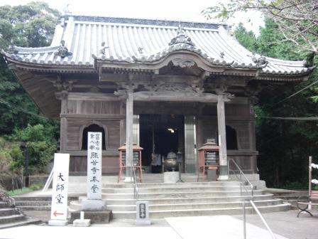 【お遍路】第八番:熊谷寺_b0081121_22244643.jpg