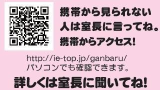 b0144323_1323127.jpg