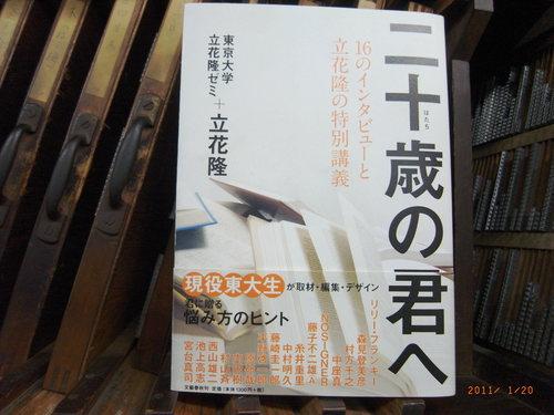 本に!!_b0147026_1011083.jpg