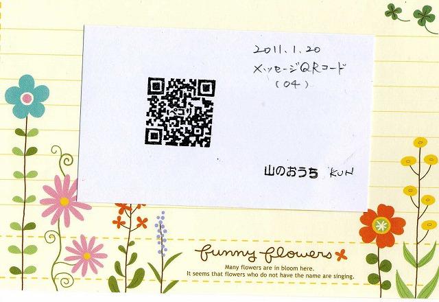 f0085327_1331359.jpg