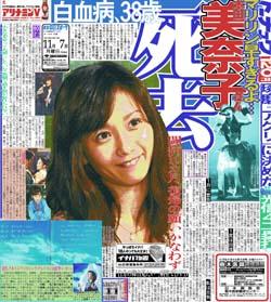 すべての講義 6歳 勉強 : 歌手の本田美奈子 死去 ...