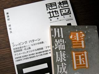 d0010432_20123634.jpg