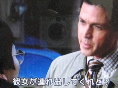 「イヤミな男だな」を英語で、、、_c0157943_21302157.jpg