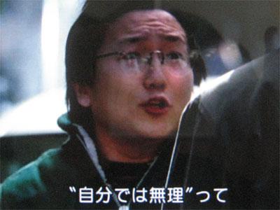 「イヤミな男だな」を英語で、、、_c0157943_21304040.jpg