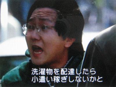 「イヤミな男だな」を英語で、、、_c0157943_21305567.jpg