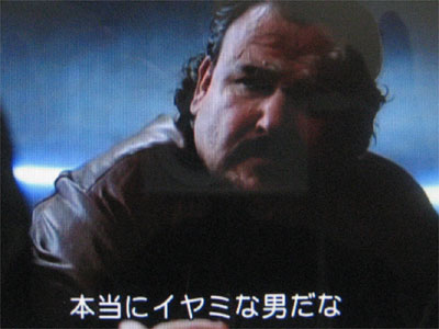 「イヤミな男だな」を英語で、、、_c0157943_21312358.jpg