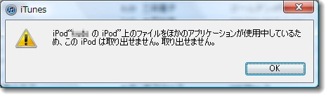 c0147448_23552882.jpg