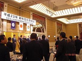 平成23年新年互礼懇親会_a0137049_10164186.jpg