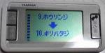 f0065954_20493551.jpg