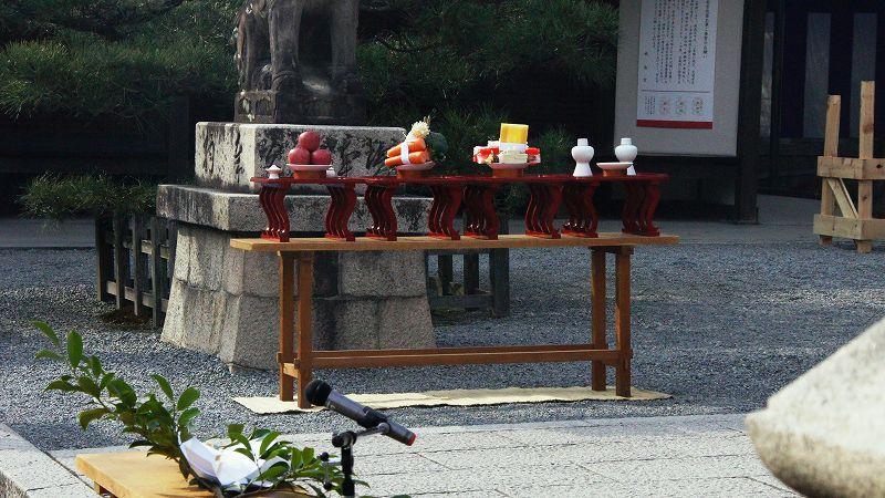 湯立神楽 (伏見 城南宮 ) (2011年01月20日)_c0119555_21175136.jpg