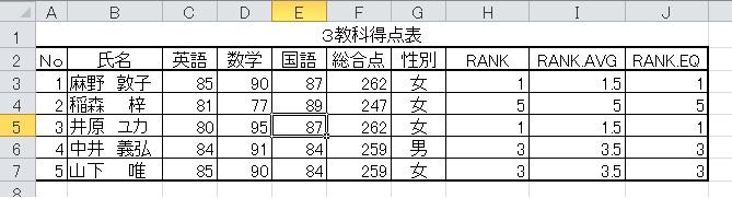 b0186959_1947383.jpg