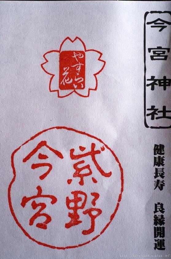 f0102363_1736558.jpg