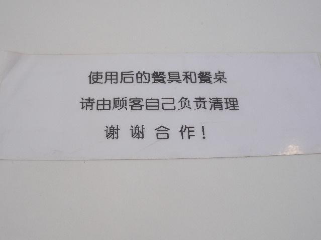 b0067569_1931574.jpg