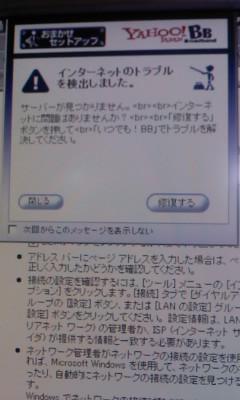 f0134270_23442885.jpg