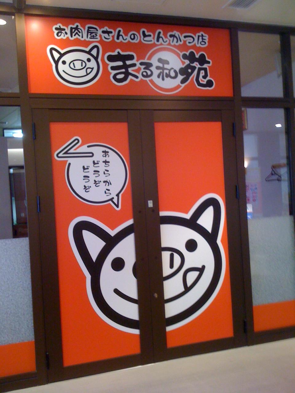 マイ箸_a0077071_16405890.jpg