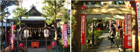 上野散策その2・花園稲荷神社_d0183174_2049922.jpg