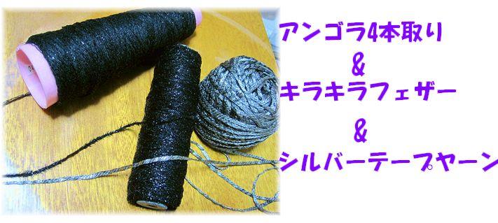 c0221884_21402234.jpg