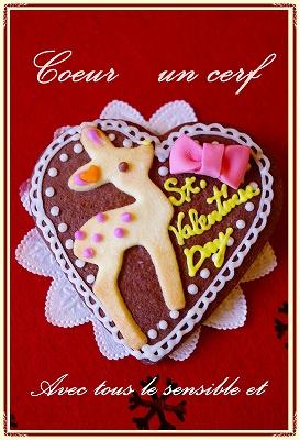 * St.Valentine  sweets *_c0220186_1882985.jpg