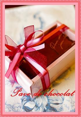 * St.Valentine  sweets *_c0220186_1891261.jpg
