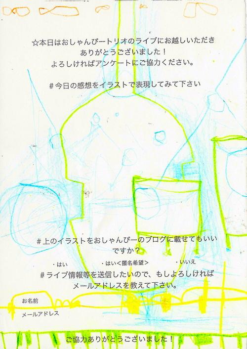 b0202992_1885472.jpg
