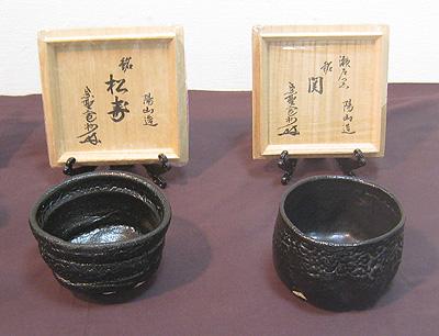 〜25日(火) 陽山窯 水野澤三・雅之 父子茶陶展_f0106896_1535166.jpg