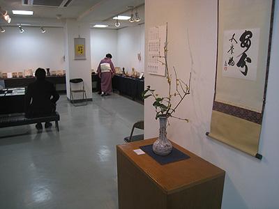 〜25日(火) 陽山窯 水野澤三・雅之 父子茶陶展_f0106896_1535385.jpg