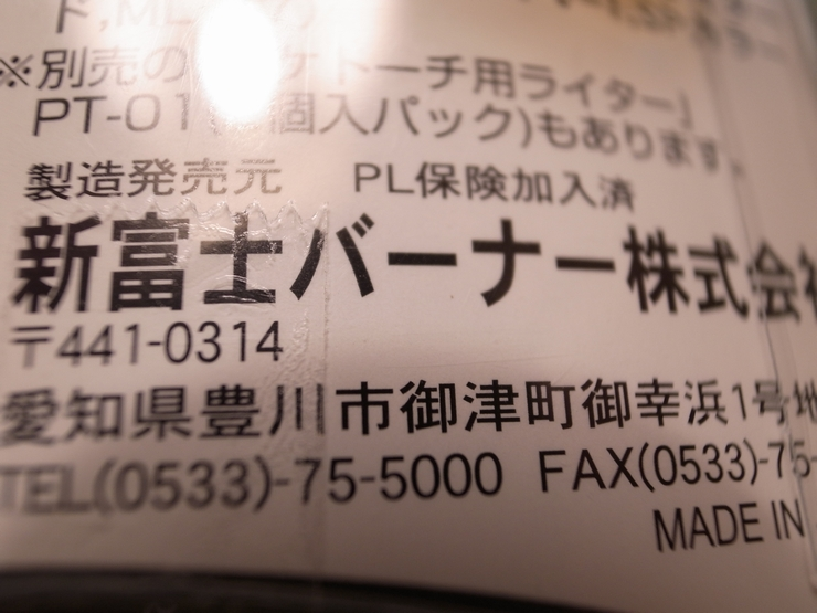 b0162798_3462076.jpg