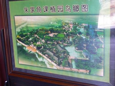 中国出張2010年12月-週末旅行-第一日目-朱家角鎮(II) 課植園、全華水郷芸術館、遊覧船、水路と橋たち_c0153302_1642447.jpg