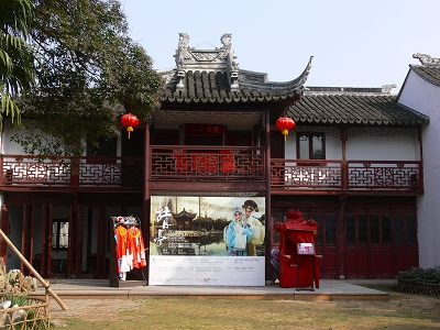 中国出張2010年12月-週末旅行-第一日目-朱家角鎮(II) 課植園、全華水郷芸術館、遊覧船、水路と橋たち_c0153302_1644128.jpg