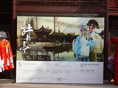 中国出張2010年12月-週末旅行-第一日目-朱家角鎮(II) 課植園、全華水郷芸術館、遊覧船、水路と橋たち_c0153302_16442854.jpg