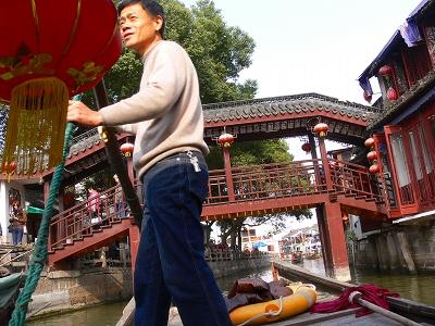 中国出張2010年12月-週末旅行-第一日目-朱家角鎮(II) 課植園、全華水郷芸術館、遊覧船、水路と橋たち_c0153302_1659149.jpg