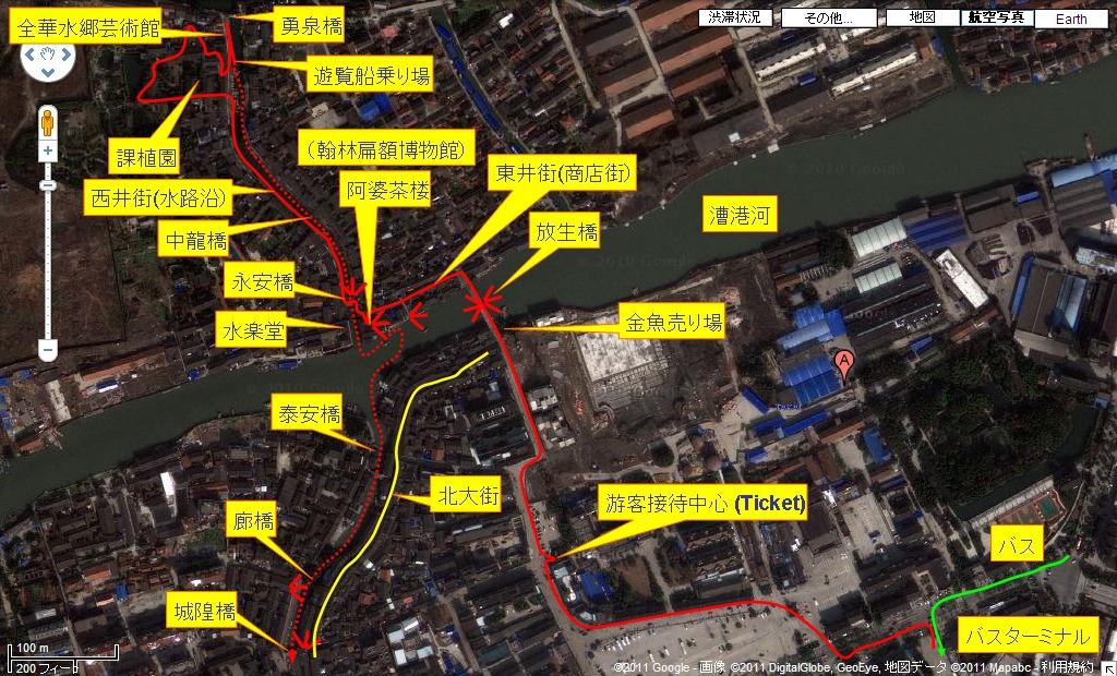 中国出張2010年12月-週末旅行-第一日目-朱家角鎮(II) 課植園、全華水郷芸術館、遊覧船、水路と橋たち_c0153302_171212.jpg