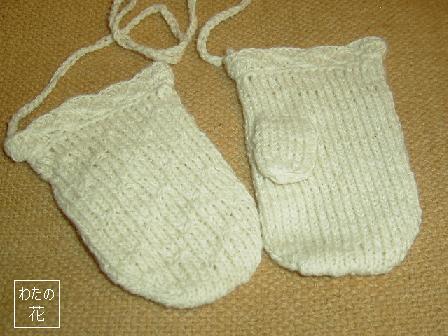 和紡糸のベビー手袋 出来ました。_e0195403_21585573.jpg