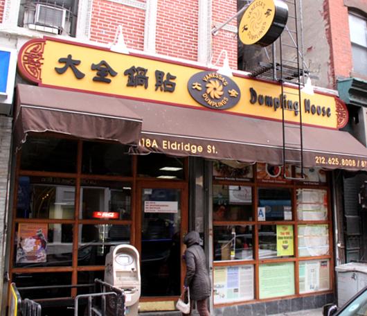 ヌードル・スープもオススメなNYの1ドル餃子屋さん、Dumpling House_b0007805_20125349.jpg