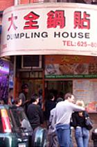 ヌードル・スープもオススメなNYの1ドル餃子屋さん、Dumpling House_b0007805_20132561.jpg