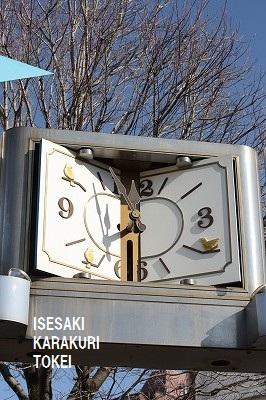 「からくり時計」5年ぶりに復活!_b0208518_125125.jpg