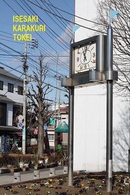 「からくり時計」5年ぶりに復活!_b0208518_125985.jpg