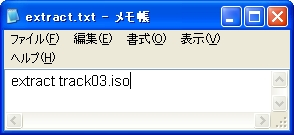 b0030122_0172499.jpg
