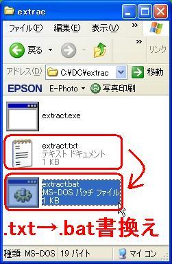 b0030122_0174972.jpg