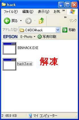b0030122_0281589.jpg