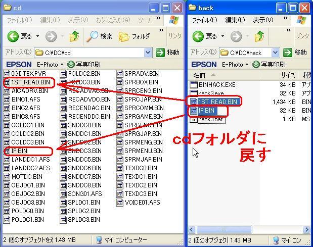 b0030122_0301152.jpg